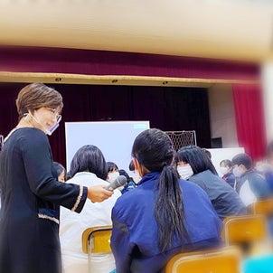 【中学2年生へ出前授業】人との関わり方で大切なこと。の画像