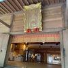 ⛩三重県 椿大神社☆神さまパワーのお福分けの画像