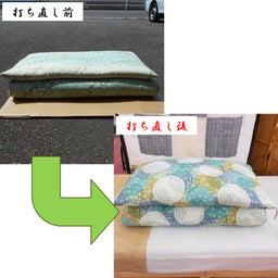 画像 手づくり綿ふとんは廃棄ではなく「ベッドパッド」として活かしてみませんか? の記事より 2つ目