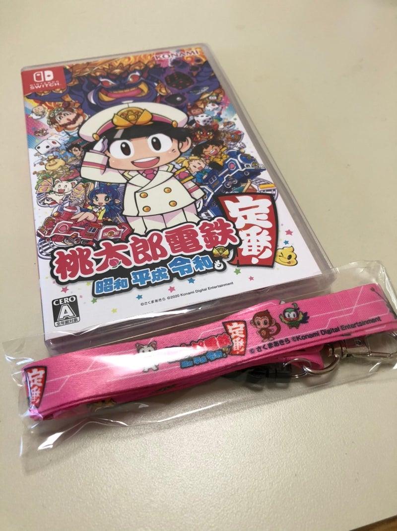 スイッチ 発売 日 桃 鉄