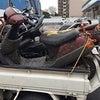 バイク回収のレポートの画像