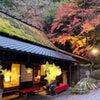 夕食 銀座ママの美肌の秘密♡京都で金運・美容運UPで幸せ縁結び♡全国パワースポット巡りの画像