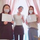 【受講生のご感想】奈良県・大和郡山市〜「結果が出る施術と実感でき受講して良かったです」の記事より