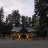 ⛩兵庫県 伊和神社☆早朝の御神気の画像