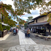 京都2日目 どこも大行列の京都 銀座ママ秋の京都&和歌パワースポット巡り編の画像