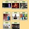 11月29日は初の浦和へ♪!(^з^)-☆の画像