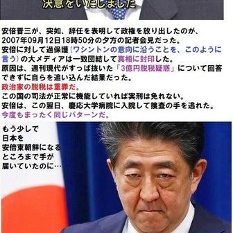 戦前、日本の代表的輸出品は生糸ではない。アヘンだった。(メディアが絶対に書かない裏話)