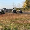 11月の岩井GPの画像