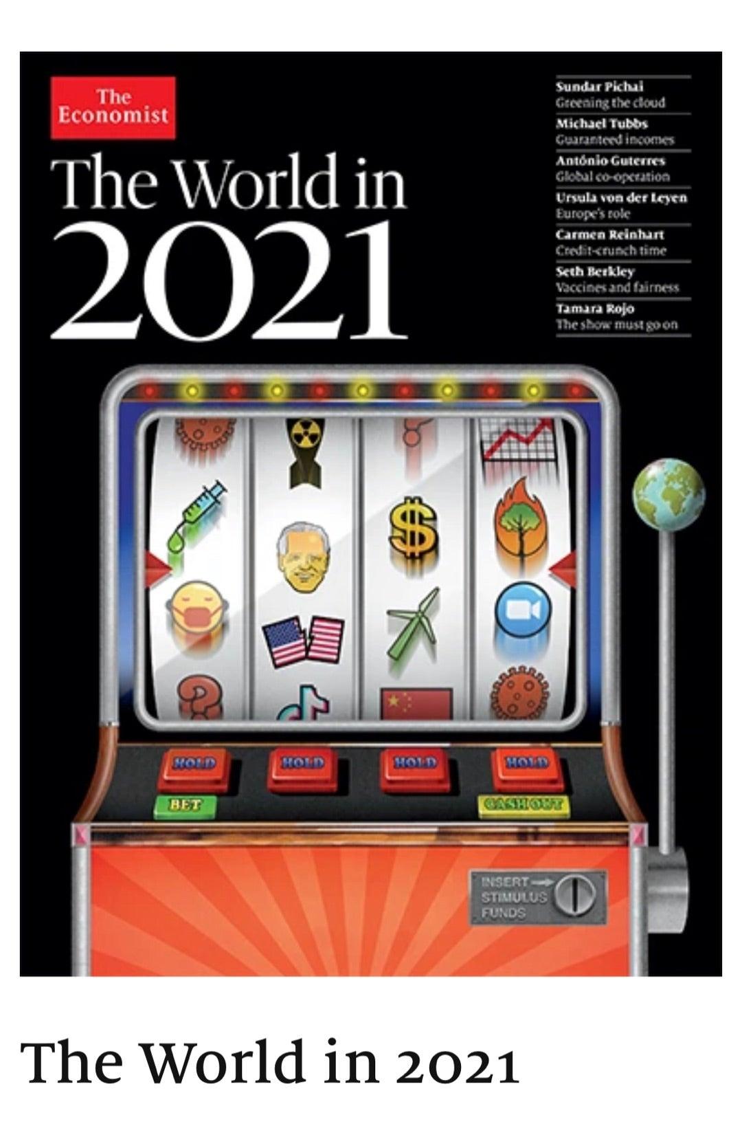 2021 エコノミスト