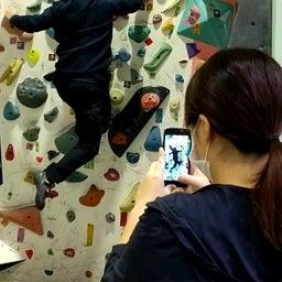 画像 11/22(日)  足で攀ぼろうね(^^♪ の記事より 19つ目