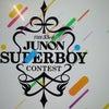 ジュノン・スーパーボーイ・コンテストの画像