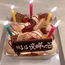画像 ケーキで♡ の記事より 2つ目