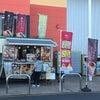 12/4(金)、横浜市立大学・金沢八景CSに出店の画像