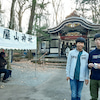 金運神社の画像