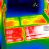 電気代0円の暖房の画像