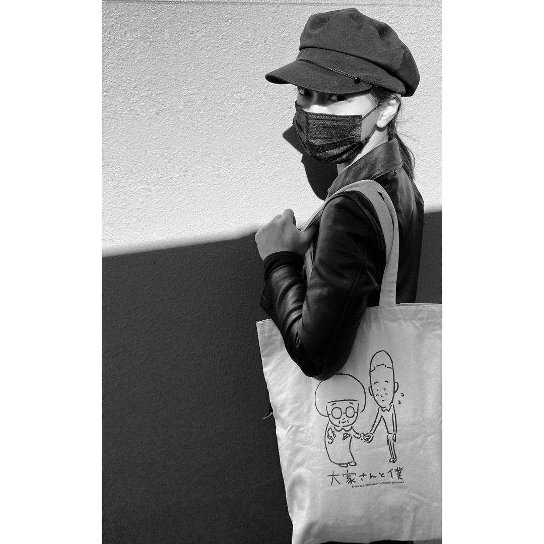 矢部 太郎 ブログ