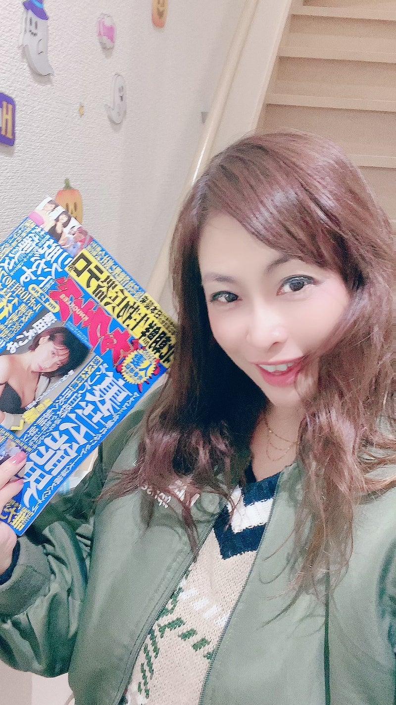 沢尻エリカ 俳優x