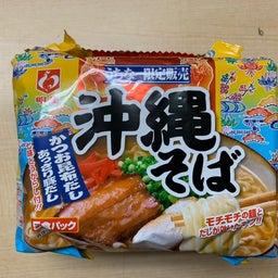 画像 沖縄からの贈り物!!! の記事より 7つ目