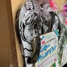 画像 沖縄からの贈り物!!! の記事より 3つ目