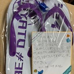 画像 沖縄からの贈り物!!! の記事より 4つ目