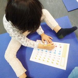 「ほんとうの自分」で生きていく練習:英語のキッズヨガ馬込・園児クラスの画像