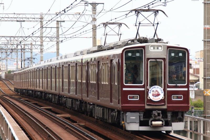 事故 線 阪急 神戸