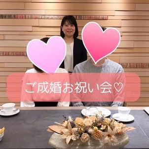 仲人な日々㊴ご成婚お祝い会♡の画像