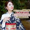 銀座ママ今日のお着物 3連休は秋の京都&和歌山でパワースポット巡りの画像