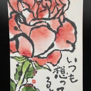 バラ2種 大輪の画像