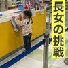 【感動!】店員さんの神対応!の画像