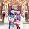 【11月・子連れ泊まりディズニー旅行】ディズニーランドの過ごし方の画像
