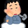 【ハラスメントニュース】の画像