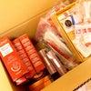 文京区エステサロン 毎年恒例 年末在庫一掃のクリスマス販売!準備スタートしました!!の画像