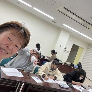 しつもんメンタルトレーニング〜GENKI FC 編 2020/11/21〜の画像