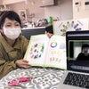 色を理論的に学ぶ資格コース☆の画像