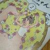 「ダルちゃん」の画像