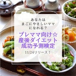 画像 ダイエットを効率よく進めるための、食物繊維が豊富な食材 の記事より 3つ目