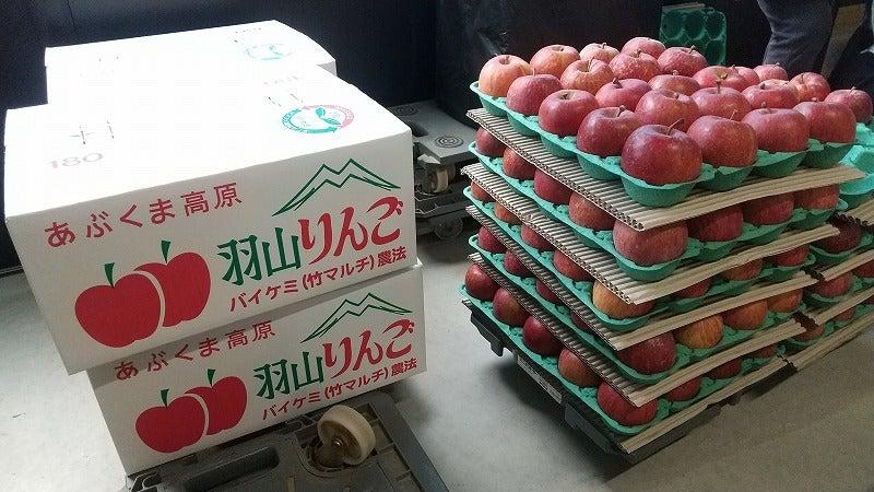 羽山りんご