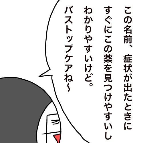 トップ cm バス ケア