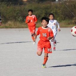 画像 【U10】ジョイフットカップ の記事より 4つ目