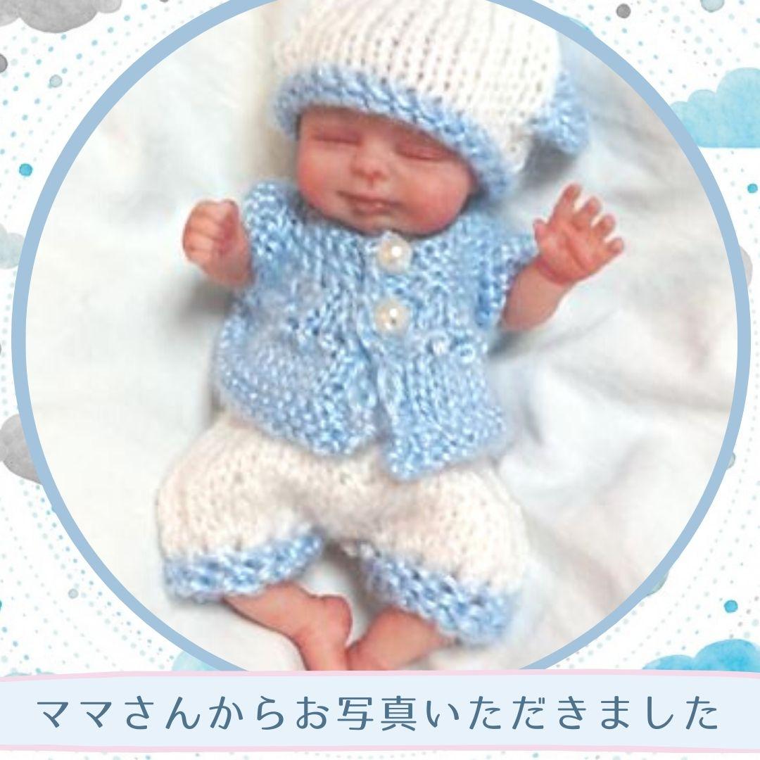 マリア・リンさんのお人形