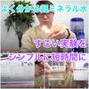 ✅【動画】施術やトレーニング効果がすぐに出る人と出ない人の違いは!?の画像