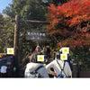 ボーイスカウト坂戸第2団 「ミカン狩り」の画像