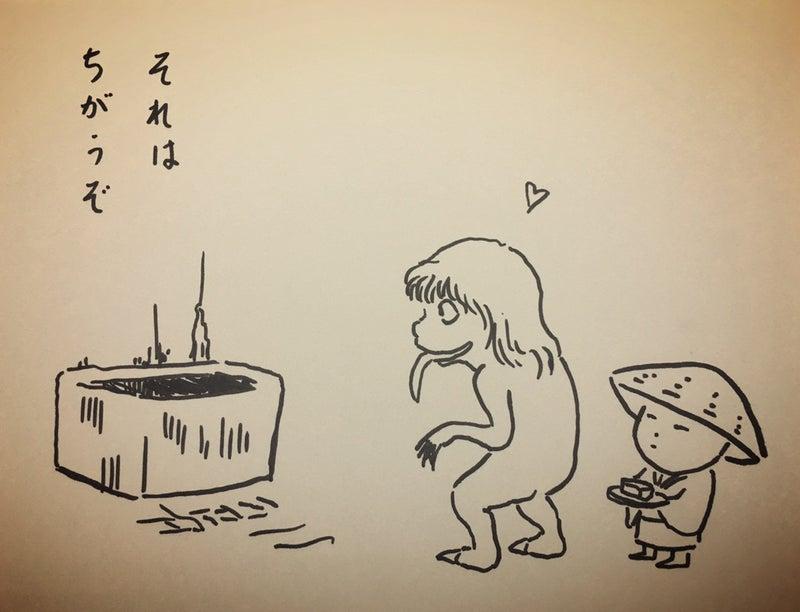 令和2年11月26日木曜日の物怪占い[今日はいい風呂の日] | 日本物怪 ...