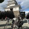 ご購入様からの声更新♪インスタ始めました!☆長崎県島原市の自転車生活課ゆう☆の画像