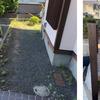 ◆リノベ【Before After】ご紹介 青葉区の閑静な住宅街の和モダン戸建ての画像