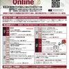 【先生精機㈱】 日本国際工作機械見本市  JIMTOF2020に機械を出展しています!の画像