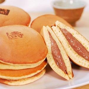 ホットケーキミックスで作るチョコカスタードどら焼きの画像