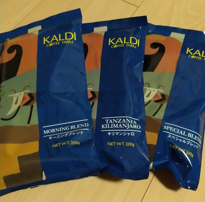 周年 セール カルディ 北海道/東北のカルディ周年セール(コーヒー豆半額)実施日程