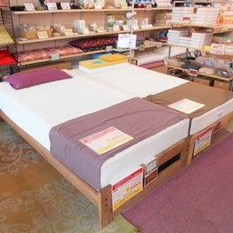 画像 新商品『国産ひのき無垢材のシンプルすのこベッド「sohno‐リゲル」』 の記事より 6つ目